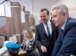 Сергей Собянин и медведев в МФЦ в Строгино