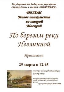 2015-03-27_182050