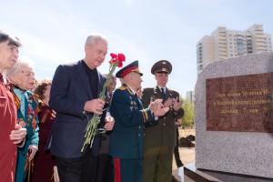Мэр Москвы Сергей Собянин на церемонии закладки парка имени 70-летия Победы