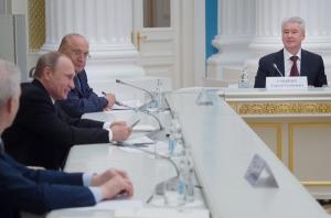 Мэр Москвы Сергей Собянин принял участие в заседании попечительского совета МГУ