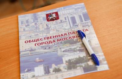 Ход работ по капремонту в Москве будет отслеживать тысяча инспекторов