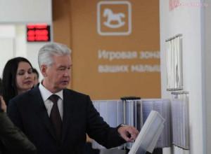 Сергей Собянин рассказал об открытии новых МФЦ в Москве