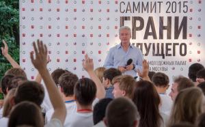 Встречу с молодыми парламентариями провел Сергей Собянин