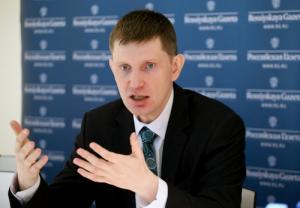 глава Департамента экономической политики и развития столицы Максим Решетников