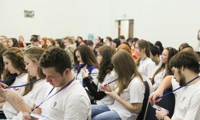 В Москве запустили мобильное приложение для молодых парламентариев