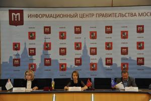 Руководитель комитета общественных связей столицы Александра Александрова встретилась с журналистами