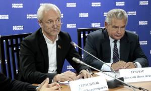 Историки и эксперты совместно с московскими единороссами обсудили, какой в будущем может стать Лубянская площадь