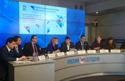 Конференцию «Карта профессий Москвы: где работать молодежи?» провели столичные единороссы