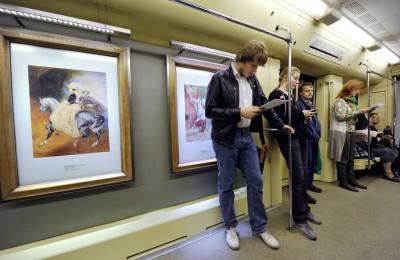 Пассажиры Арбатско-Покровской линии метро смогут увидеть экспозицию, посвященную российским путешественникам
