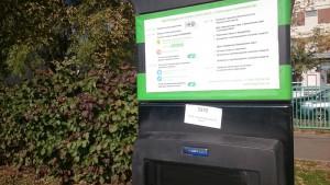 Паркомат, установленный на Сумской улице