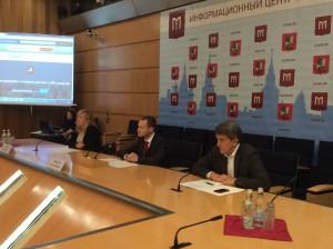 В Москве прошла пресс-конференция, на которой рассказали о возможностях портала городских услуг