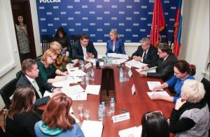 Проекты «Единой России» поддержали москвичи на портале «Активный гражданин»
