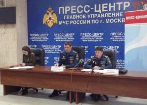 На пресс-конференции МЧС сообщили,  что более 500 сотрудников МЧС будут следить за безопасностью в Москве в период новогодних праздников