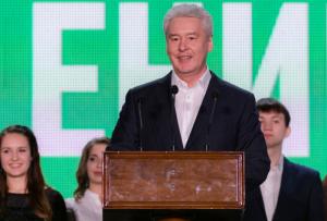 Мэр Москвы Сергей Собянин объявил о создании Центра занятости для молодежи