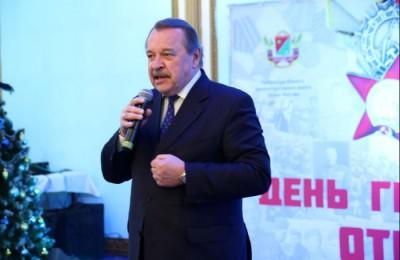 В ЮАО префект Алексей Челышев поздравил ветеранов с Днем героев Отечества