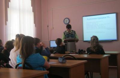 Члены молодежной палаты Чертаново Северное провели урок парламентаризма