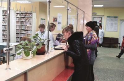 Жители ЮАО подали больше всего заявок на участие в проекте «Детские поликлиники»