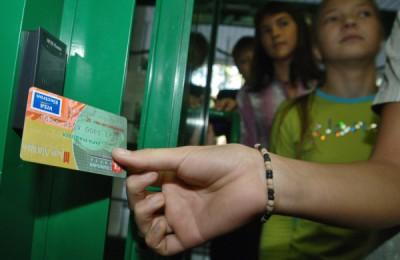 Электронными картами учащегося пользуются около 800 тысяч школьников Москвы