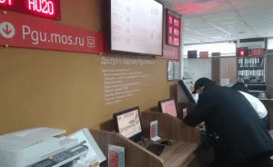 Центр госуслуг района Чертаново Северное 18 марта будет функционировать до 16:00