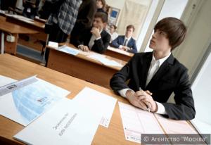 В Москве 27 февраля школьники смогут сдать пробный устный ЕГЭ по иностранным языкам