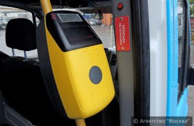 Москвичи с июня смогут оплачивать проезд и пользоваться льготами во всех маршрутках