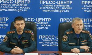 Заместитель начальника Главного управления МЧС по Москве Андрей Мищенко сообщил о снижении