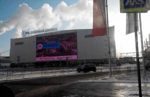 Спортивно-развлекательный квартал Парк Легенд