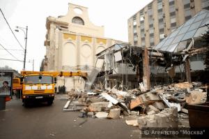 Демонтаж ТЦ «Пирамида» на улице Тверская