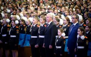 Мэр Москвы Сергей Собянин рассказал, что кадетское образование является одним из самых сложных и самых востребованных