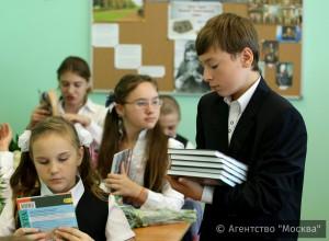 В Москве продолжается конкурс на лучший видеоролик о школе