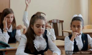 Около 600 проектов по охране природы разработали школьники Москвы