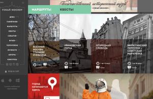 Спецпроект портала «Узнай Москву» о городских символах получил признание экспертов международной премии