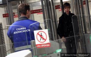 В  столичном метрополитене будут усилены меры безопасности в связи с митингом на Красной площади
