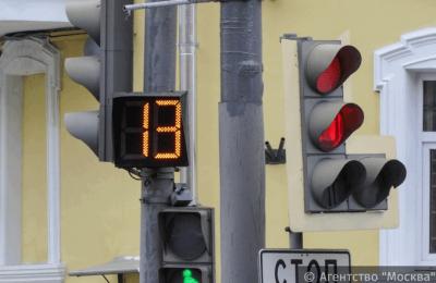 В столице к чемпионату мира по футболу 2018 года установят новые светофоры, камеры и знаки
