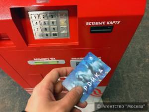 Оплачивать проезд в Москве и области теперь можно одной картой.