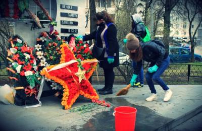 В районе Чертаново Северное в рамках общегородского субботника прошла акция «Чистый Памятник»