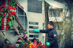 Организатором выступила местная молодежная палата во главе с председателем Алексеем Лукояновым