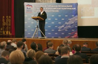 Алексей Шапошников прочел для участников праймериз лекцию о том, как провести эффективную встречу с избирателями
