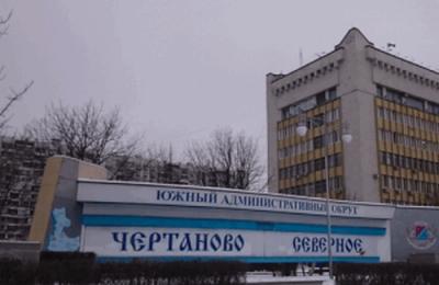 В районе Чертаново Северное располагаются 6 пунктов охраны общественного порядка
