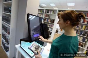 В Москве выделят дополнительные средства на реализацию самых интересных проектов в рамках «Библионочи»