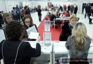 Жители Южного округа смогут узнать о существующих вакансиях на мини-ярмарке