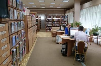 В библиотеки №151 прошло мероприятие в рамках Года экологии