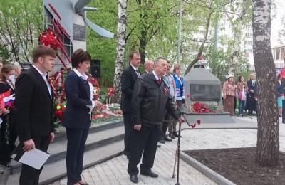У памятного места «Учебный аэродром (фрагмент) в Чертаново» прошел торжественный митинг, посвященный 71-й годовщине Победы в Великой Отечественной войн