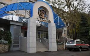 Геронтопсихиатрический центр милосердия в Южном округе
