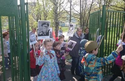 Ученики с портретами своих родственников-фронтовиков прошли по территории микрорайона Северное Чертаново