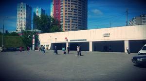 """Станция метро """"Чертановская"""" в районе Чертаново Северное"""