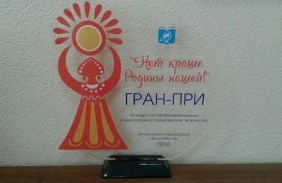 Главный приз, который получила ИЗО-студия