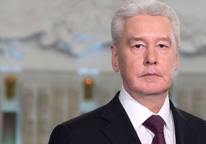 Москва мэр Москвы Сергей Собянин