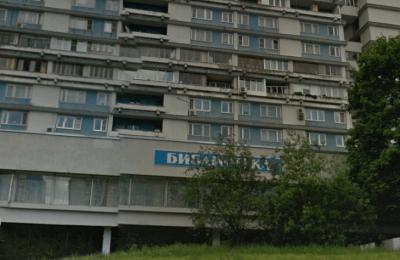 Библиотека в районе Чертаново Северное