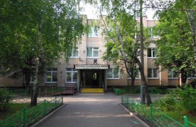 Музыкальная школа им. Б.А. Чайковского в районе Чертаново Северное